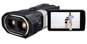Ghost hunting video camera shop
